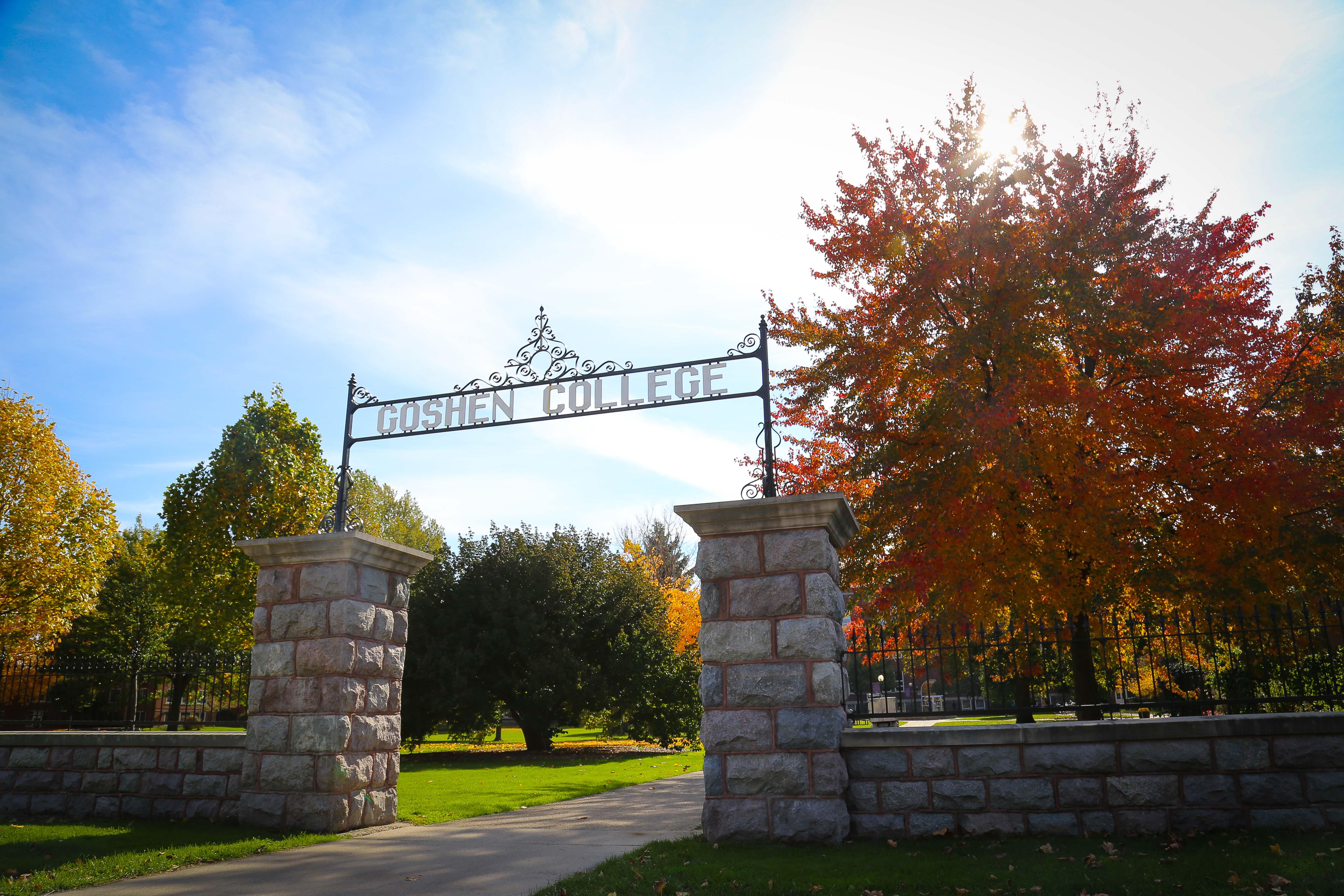 The Goshen College gate