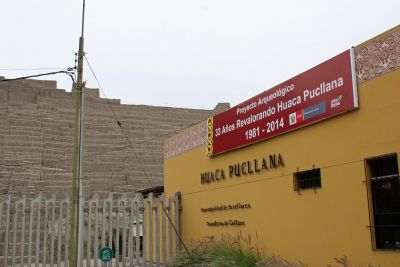 Huaca Pucllana: A visit to Lima's past