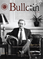 Bulletin Spring 2006