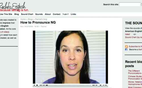 Alum's English pronunciation Web site is not tongue-in-cheek