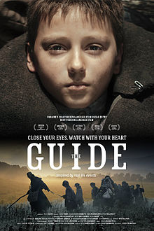 The_Guide_poster