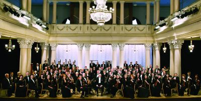 NationalSymphonyOrchestraUkraine