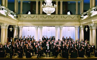 Performing Arts Series: National Symphony Orchestra of Ukraine