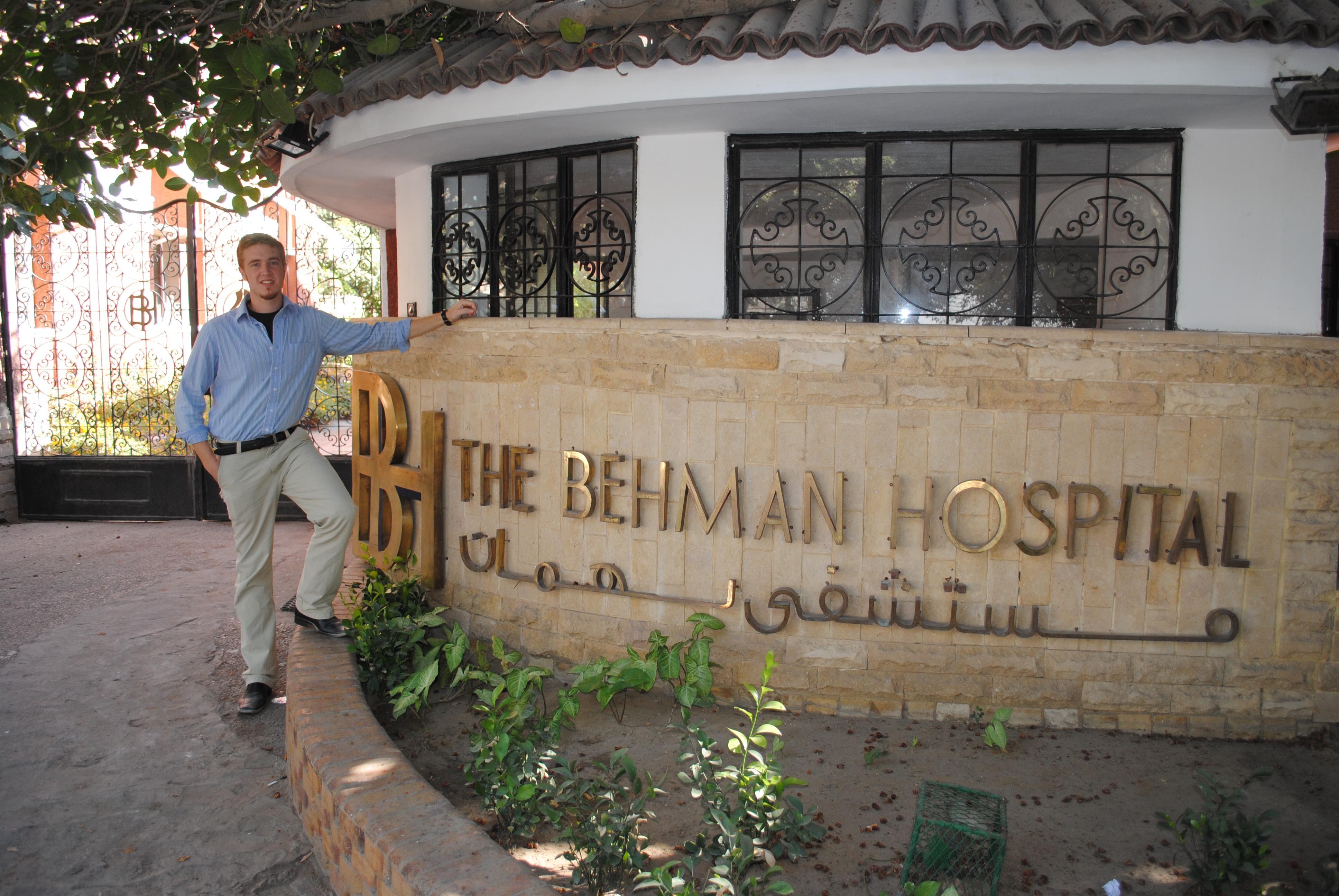 Behmen Hospital – Helwan